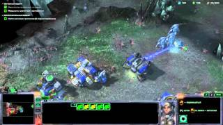 StarCraft II: Wings of Liberty - Сверхновая