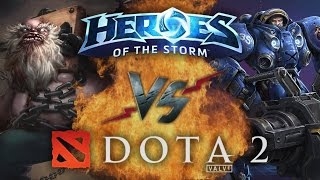 Рэп Баттл: Heroes of the Storm vs. Dota 2