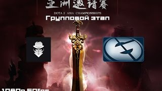 Team Secret vs EG | Dota 2 Asia Championship 2015, Групповой этап
