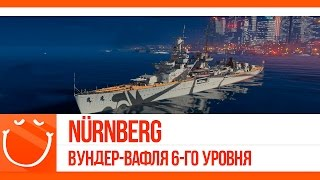 World of warships - N