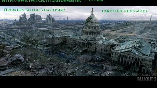 Стрим Fallout 3(Hard edition)