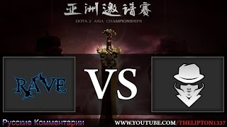 Dota 2 | Rave vs Team Secret | Asia Championship DAC 2015 | 1.02.2015