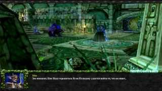 Warcraft 3 Frozen Throne (RUS) HD История
