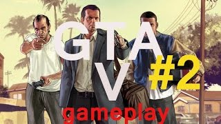 Grand Theft Auto V Gameplay миссия Франклин и Ламар #2 (PS4)
