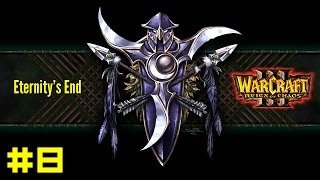 Warcraft III The Frozen Throne: Night Elf Campaign #8 - The Brothers Stormrage