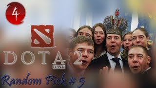 DOTA 2 Random Pick in4game. Часть 5. В спорт режиме