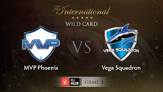 MVP.Phoenix -vs- Vega, TI5 Wildcard, LB Final, Game 3