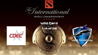 CDEC vs Vega | TI 2015, Wild Card, 1-я игра, 26.07.2015