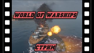 Stream World of Warships -крейсеры с Arthas ImmortalDK