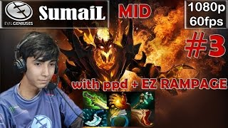 SumaiL (EG) - Shadow Fiend Pro Gameplay Dota 2 | with ppd + Rampage | MMR @60fps #3