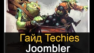 Guide Techies Dota 2 - Гайд на Минера Дота 2