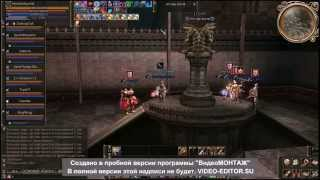 Осада замка Руна, lineage 2