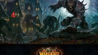 World of Warcraft. Ворген. Поездка.