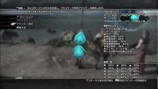 Final Fantasy XIII-2 - Infusion Tutorial - Medic - PuPu Build