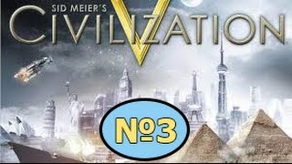 Civilization V Brave New World №3 Много рабочих