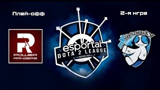 PowerRangers vs mYinsanity | Esportal Dota 2 League, 2-я игра, 27.06.2015