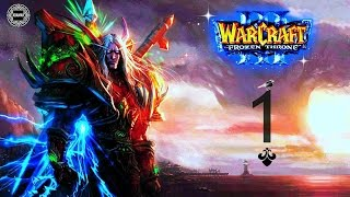 Warcraft 3: The Frozen Throne - [Альянс]