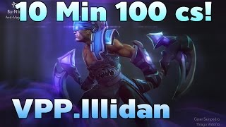 Illidan Antimage 10 Min 100 CS! Dota 2 Fullgame