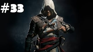 Прохождение Assassin's Creed IV Black Flag #33 Шэнбяо