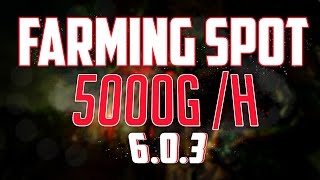 WoD 6.0. Gold farming spot! 5000g per hour! World of Warcraft