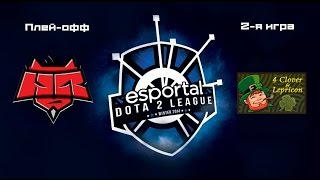 HellRaisers vs 4Clovers | Esportal Dota 2 League, 2-я игра, 27.06.2015