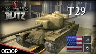WoT Blitz обзор T29 от Glafi.com - World of Tanks Blitz