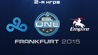 Empire vs Cloud9 | ESL One Frankfurt 2015, 2-я игра