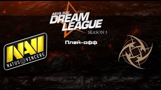 Na'Vi vs Ninjas in Pyjamas | Asus ROG DreamLeague S3, 13.06.2015