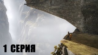 Brothers: A Tale of Two Sons - 1 серия