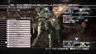 Final Fantasy XIII-2 - Infusion Tutorial - Ravager - Valfodr Build