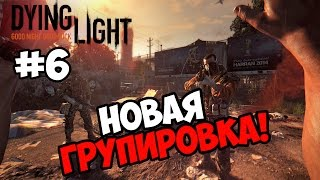 Dying Light #6
