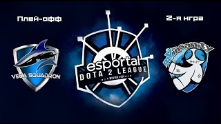 Vega vs mYinsanity | Esportal Dota 2 League, 2-я игра, 30.06.2015