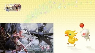 Theatrhythm Final Fantasy: Curtain Call ~ Heart of Chaos (FFXIII-2) | Perfect Chain