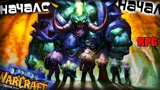 Warcraft 3 Frozen Throne - Карта Golden Gods II Orpg 2 Beta v18 ! [БАНДИТСКИЕ РАЗБОРКИ!] {#1}
