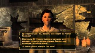 [Стримы без смертей] Fallout: A Soul of Fallen Worlds (TTW RE)