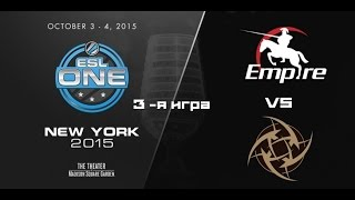 Empire vs NiP | ESL One New York 2015, 3-я игра, 05.09.2015
