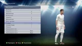 PES 2015   -  Become a Legend   -  Карьера за Игрока   -   W  и Эксельсиор