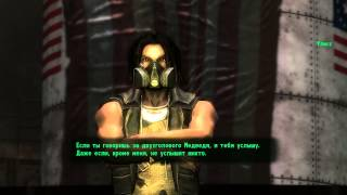 Fallout New Vegas #112 - Lonesome Road - Финал!