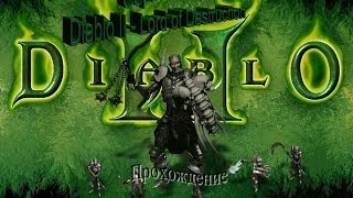 Diablo II -  Lord ot Destruction - 7 серия