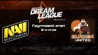 Na'Vi vs Burden United | Asus Rog DreamLeague S3, 2-я игра, 23.05.2015
