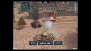 World Of Tanks Blitz - ИСУ-152 Орудие 152 мм БЛ-10