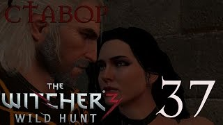 Прохождение The Witcher III Wild Hunt #37 Пир на Скеллиге