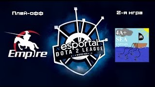 Empire vs 4Anchors | Esportal Dota 2 League, 2-я игра, 03.07.2015