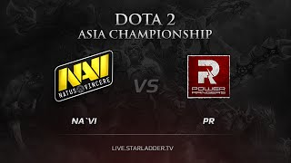 Na`Vi vs PR, DAC 2015 EU Qualifiers, LB Final Game 3