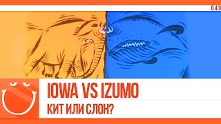 World of warships - Iowa vs Izumo. Кит или слон?