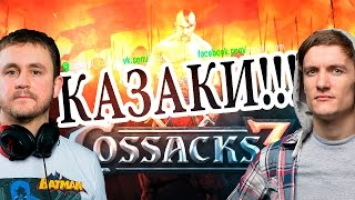 КАЗАКИ 3 (Cossacks 3) - стрим на zaddrot.com