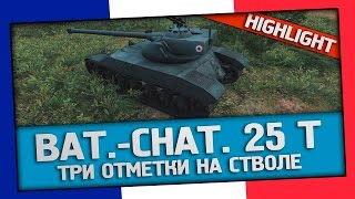 Популярные видео – Derp и World of Tanks
