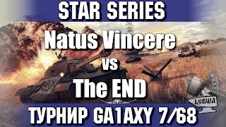 Турнир Ga1axy - Na`Vi vs The END
