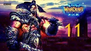 Warcraft 3: The Frozen Throne - [Великая орда] №11 Самуро - мастер Клинка