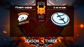 Virtus.Pro vs Evil Geniuses | Dota Pit League S3, Плей-офф, 1-я игра, 01.07.2015